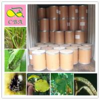 Wholesale PLANTPROTECTIONPRODUCTS Pesticides fungicides from china suppliers