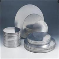 China Good Surface Round Aluminum Discs on sale