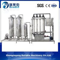 China New Technolgy Drinking Water Treatment Plant with Ultrafiltration Filter wholesale