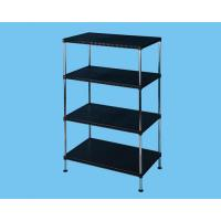 Wholesale Storage Basket Racks 4-091 from china suppliers