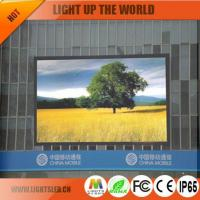 Wholesale P8 SMD Digital Outdoor LED Display Advertising Business Billboard Signs Wholesale with High Quality from china suppliers
