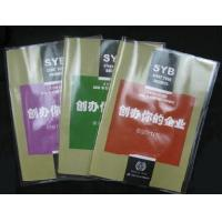 China Stationery and Back to School items PVC clear book cover jackets wholesale