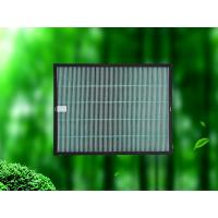 Wholesale Air Purifier Filter Screen from china suppliers