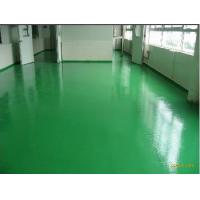 China Anti-corrosion multilayer self leveling floor wholesale