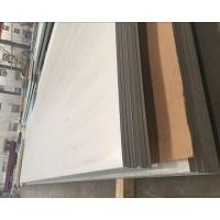 Buy cheap 310S stainless steel plate from wholesalers