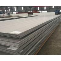 Buy cheap 304 stainless steel plate from wholesalers
