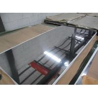 Buy cheap 430 stainless steel sheet from wholesalers