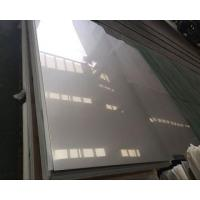 Buy cheap 904L stainless steel sheet from wholesalers