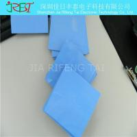 China Silicone Thermal Pads Series PM300 Thermal Gap Pad on sale