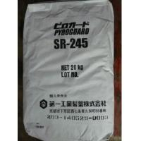 Buy cheap Flame Retardants from wholesalers