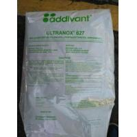 Buy cheap Other additives from wholesalers
