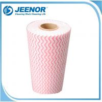 Viscose And Polyester Mesh Spunlace Nonwoven