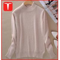 China 2016 winter new style mock neck pullover women cashmere sweater wholesale