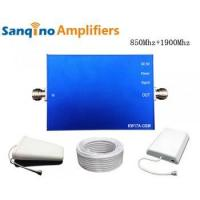 Sanqino Home 2G/3G Dual Band Cell Phone Signal Amplifier