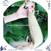 Alibaba Express Best Quality Factory Price ukraine hair