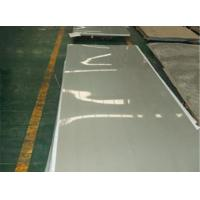 Wholesale Mild Steel Plate Manufacturer 0 13 from china suppliers