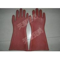 High Electricity Insulating Latex Gloves