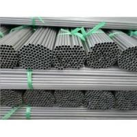 China titanium seamless tube wholesale