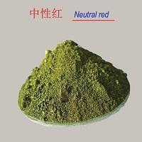 China Neutral red wholesale