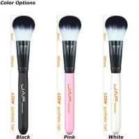 China Cheap Blush Brush Good Quality wholesale