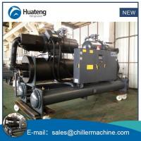 China 350KW R22 refrigerant water cooled chiller wholesale