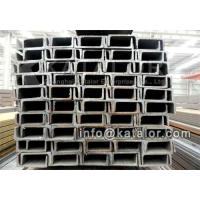 China ASTM A572 Grade 55 structural carbon channel steel wholesale