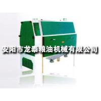 Wholesale FGM Wheat Cleaner from china suppliers
