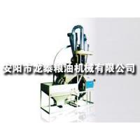 Buy cheap 35、40 Automatic Feeding Horizontal Flour Mill from wholesalers
