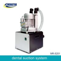 Buy cheap MR-S201 Dental suction system/dental suction unit/dental vauum pump motor for dental chair from wholesalers