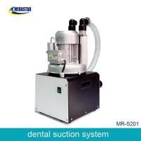 Buy cheap MR-S201 dental suction unit cheap dental instruments from wholesalers