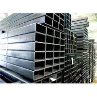 China Custom 6061 T6 Aluminum Square Tube on sale
