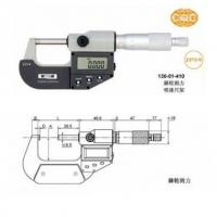 Eletronic Outside Micrometer(degree of protection IP54 - B)