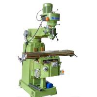 China Vertical turret milling machine wholesale