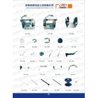 Buy cheap Toyota Parts(two) from wholesalers