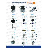 Buy cheap Solenoid Valves & EDP Pins(b) from wholesalers