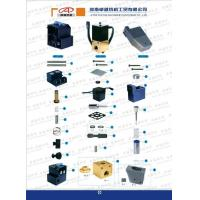 Buy cheap Solenoid Valves & EDP Pins(a) from wholesalers