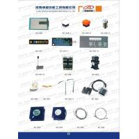 Buy cheap Toyota Parts(twelve) from wholesalers