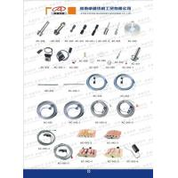 Buy cheap Toyota Parts(eleven) from wholesalers