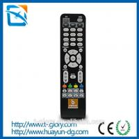 China Digital TV IR Universal Remote For Cloud Ibox 2 Remote on sale