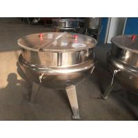 Wholesale Stainless Steel Jacketed Kettle(Vertical Jacketed Kettle with Cover) from china suppliers