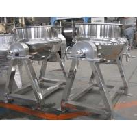 Wholesale Steam Jacketed Kettle (Stainless Steel Mixing Kettle) from china suppliers