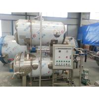Wholesale Sterilization Equipment (Electric Sterilization Retort) from china suppliers