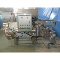 Buy cheap Sterilization Equipment(Electric Steam Sterilizer) from wholesalers