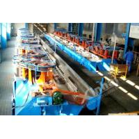 China SF Flotation Cell wholesale