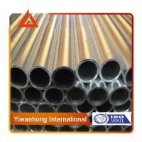 China Large Diameter Certificated Polished 6061 T6 Round Aluminum Pipe for Machine on sale