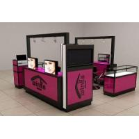Buy cheap Mall Eyebrow Threading Kiosk from wholesalers
