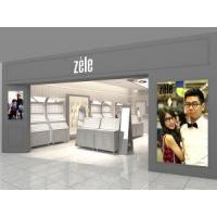Buy cheap Optical Display Kiosk from wholesalers