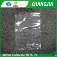 China Cheap price custom design Small Clear Poly Plastic Grip Seal Bags on sale