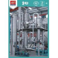 Buy cheap Extraction and concentration 11211 Forced circulating evaporator from wholesalers