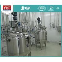 Buy cheap Sanitary Stainless Steel Tank Series 10100 Sparse mixing tank from wholesalers